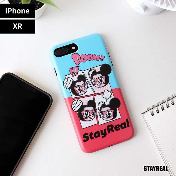STAYREAL 鼠小小愛自拍手機保護殼 - iPhone XR