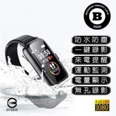 【南紡購物中心】Y9 防水錄影手環 32G 智能運動手環 一鍵錄影 1080P IP68 針孔攝影機 密錄器 錄影錶