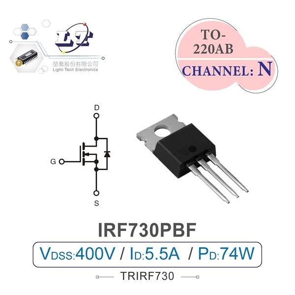 『堃邑Oget』IRF730PBF Power MOSFET 場效電晶體 400V/5.5A/74W TO-220AB N-CHANNEL