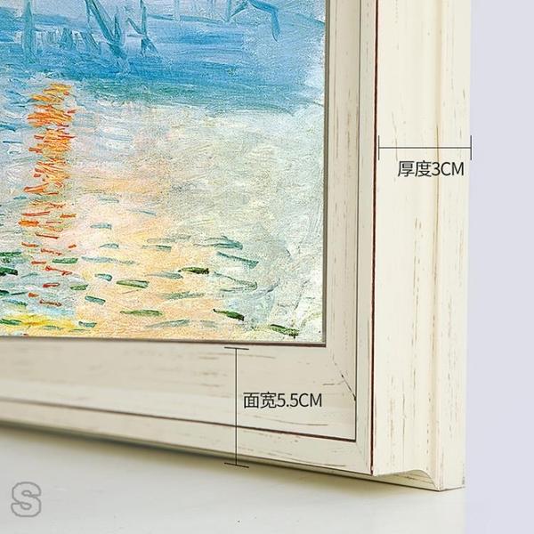 歐式簡約油畫外框大掛墻拼圖像框diy數字印相框畫框裝裱制作