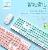 無線鍵盤滑鼠套裝游戲辦公家用輕薄靜音