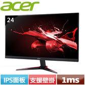 Acer宏碁 VG240Y P 23.8型 IPS電競螢幕