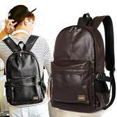 男士後背包青少年韓版軟皮質小型學生書包男土用休閒上班雙肩包包