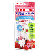 chuchu 啾啾 草莓2in1牙垢顯示/潔齒牙膏