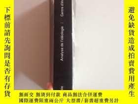 二手書博民逛書店analyse罕見de l ideoiogie 分析ideoiogie LY25607 分析ideoiogie