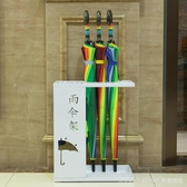 雨傘架酒店大堂商用進門傘具收納置物架子神器存放傘架家用雨傘桶 LannaS YTL