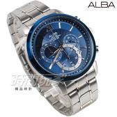 ALBA雅柏錶 羅馬三眼多功能計時碼錶 防水錶 藍寶石水晶玻璃 藍色 男錶 AT3D27X1 VD53-X295B