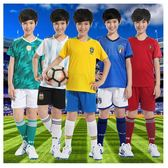 全館85折2019世界盃球衣兒童足球服套裝葡萄牙巴西德國西班牙阿根廷訓練服 芥末原創