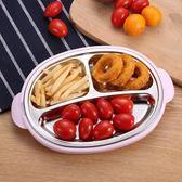 寶寶餐盤304不銹鋼兒童分格盤子家用分隔餐具LJ7982『miss洛羽』