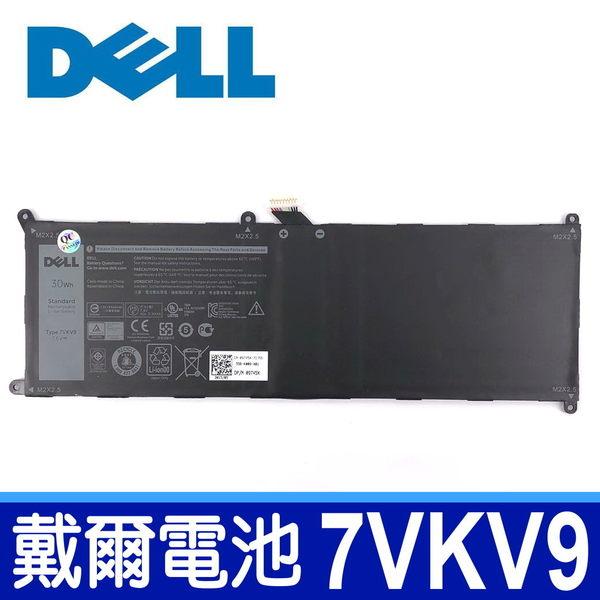 DELL 7VKV9 2芯 原廠電池 XPS 12 9250 Series Latitude 12 7275 9TV5X