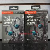 平廣 台灣公司貨保一年 Plantronics BACKBEAT FIT 3100  真無線 藍芽耳機 另售COWON