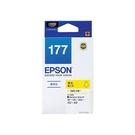 【福利品】EPSON T177450 (T177) 黃色 原廠墨水匣 盒裝 適用於XP-30/XP-102/XP-202/XP-302/XP-402/XP-225/XP-422