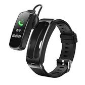 運動手環 可通話智能手環藍牙耳機二合一多功能心率血壓運動計步手表 快速發貨
