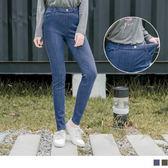 《BA4455》竹節棉裝飾鈕釦彈性窄管褲 OrangeBear