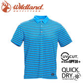 【Wildland 荒野 男 涼感抗UV條紋POLO上衣《中藍》】0A71602/運動衣/吸濕排汗/短袖/polo衫