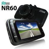 FLYone NR60行車紀錄器高畫質1080P WDR+循環錄影+移動偵測