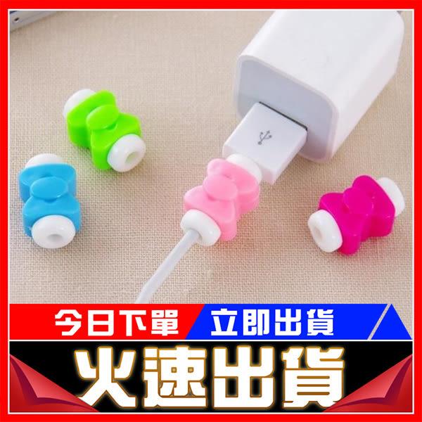 [24hr-快速出貨] Apple iphone iPad 蝴蝶結 連接線救星 保護套 傳輸線 充電線 保護 線 耳機 保護線