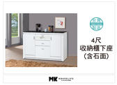 【MK億騰傢俱】AS281-03魯邦白色4尺收納餐櫃下座(含石面)