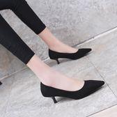 低跟單鞋女尖頭細跟淺口3cm高跟鞋【好康嚴選九折柜惠】