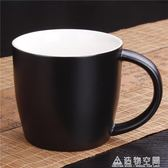 陶瓷杯馬克杯咖啡杯水杯子訂定做 Logo訂定制廣告杯茶杯 造物空間