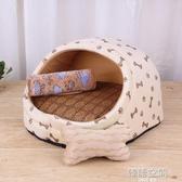 夏天網紅貓窩四季通用寵物狗狗窩中型小型犬狗床房子泰迪狗屋用品 韓語空間