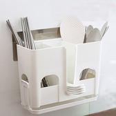 免釘無痕貼廚房收納架 3格瀝水收納盒 置物餐具架《SV7821》HappyLife