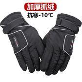 (雙12購物節)自行車山地車冬季全指加絨加厚保暖棉戶外裝備男女騎行手套
