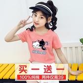 童裝女童短袖t恤中大童純棉夏裝寶寶洋氣半袖女孩上衣夏季韓版潮 幸福第一站