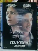 挖寶二手片-Y110-109-正版DVD-電影【極速殺陣】-(直購價)
