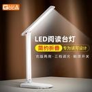 LED護眼臺燈書桌中小學生學習專用usb充電插電兩用宿舍閱讀床頭燈 快速出貨