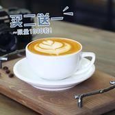 拉花神器澤田杯 專業壓紋拉花咖啡杯 花式比賽大口闊口美式拿鐵杯 【巴黎世家】