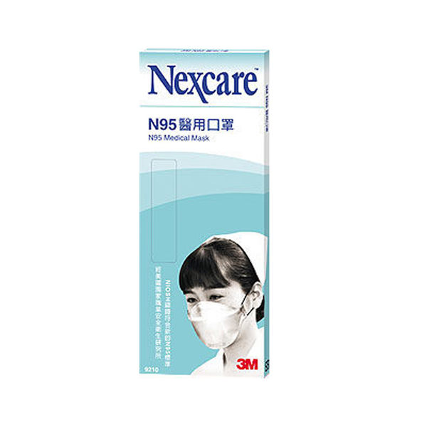 3M Nexcare N95醫用口罩1入
