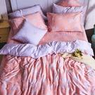 床包兩用被組 / 雙人【粉橘花路】含兩件枕套 60支天絲 戀家小舖台灣製AAU215