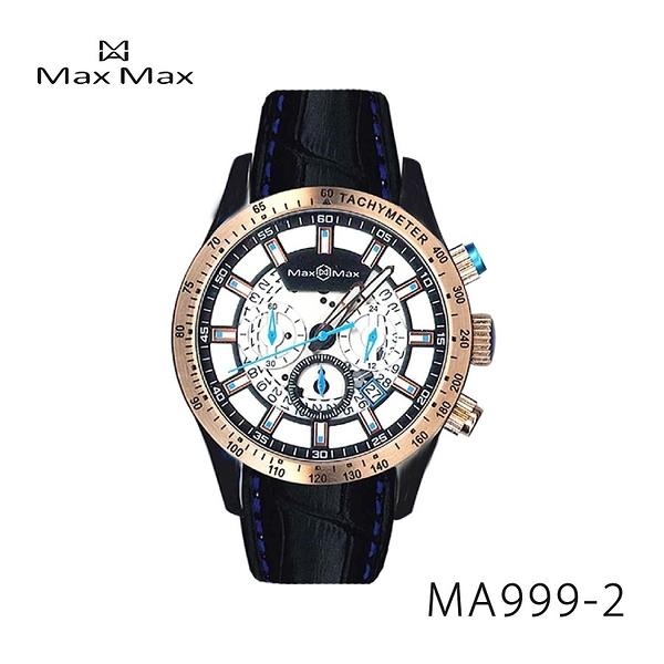 【完全計時】手錶館│MaxMax 原廠公司貨 三眼計時運動腕錶MAX999-2