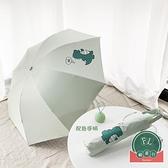 折疊雨傘森系太陽傘學生可愛晴雨兩用三折遮陽傘【福喜行】