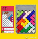 智慧俄羅斯方塊之謎密碼積木拼圖智力開發3-4-6-8歲益智玩具YYP      瑪奇哈朵