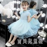 女童夏裝連身裙2020新款超洋氣漢服兒童公主裙小女孩古裝旗袍洋裝 yu12981『寶貝兒童裝』