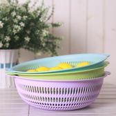 單層瀝水籃塑料洗菜盆廚房淘米器濾水果盤菜籃子家用客廳果盤創意     汪喵百貨