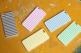 [全館5折-現貨快出] 韓系小清新條紋 蘋果 iphone 6s plus 簡約手機保護殼 軟殼 tpu 透明殼 極簡 線條