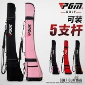 超輕便!PGM 高爾夫球包 男女款 練習場打球槍包 可折疊小槍包 酷男精品館