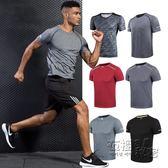 運動服健身服男寬鬆速干衣運動短袖t恤籃球緊身上衣夏季跑步衣服訓練服 衣櫥秘密