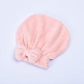 【降級解封倒數8折】Cozy纖纖舒柔超吸水髮帽-粉紅-生活工場