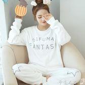 珊瑚絨睡衣女秋冬季韓版甜美可愛套頭加厚保暖法蘭絨家居服套裝 芊墨左岸