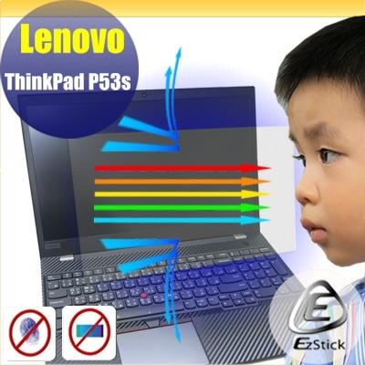 ® Ezstick Lenovo ThinkPad P53s 防藍光螢幕貼 抗藍光 (可選鏡面或霧面)