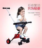 溜娃神器 遛娃溜娃神器手推車折疊三輪車寶寶六輪輕便帶娃神器嬰兒五輪童車igo 雲雨尚品