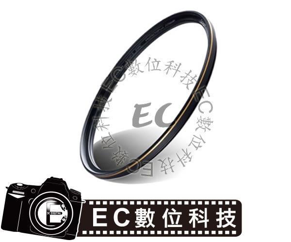 【EC數位】Sunpower TOP2 49mm 專用 超薄框 多層鍍膜 UV 保護鏡 濾鏡 DMC-PROTECTOR