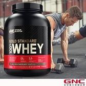 【GNC健安喜】運動乳清 ON 乳清蛋白飲品-香草口味 5磅