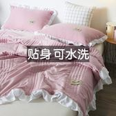 純棉空調被夏涼被單人學生宿舍簡約薄被子夏季可水洗    伊芙莎