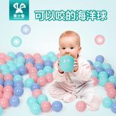 無毒海洋球 兒童加厚波波球寶寶游樂場玩具