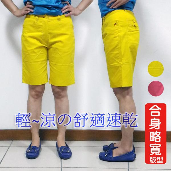 【蜜蜂家族】馬卡龍色系吸濕排汗時尚休閒彈性直筒五分褲